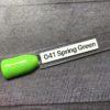 041 Spring Green