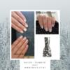 NAILDO – Diamond Dust