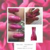 NAILDO – Fragrant Lady
