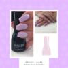 NAILDO – lilac